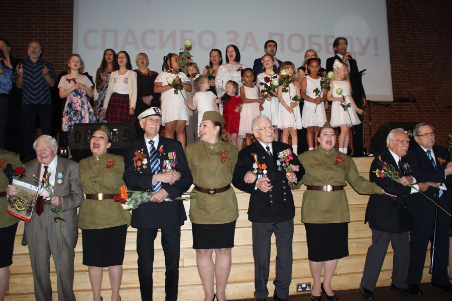 WW2 Commemoration Concert
