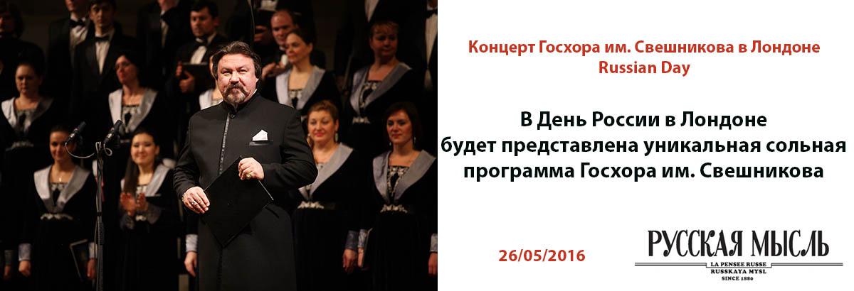koncert_post