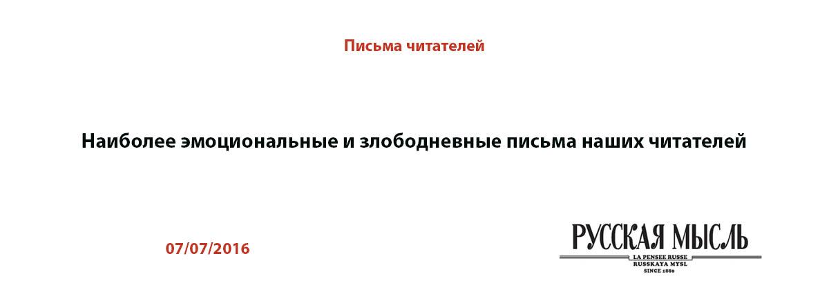 pisma_post