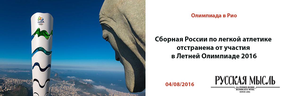 olimp_post