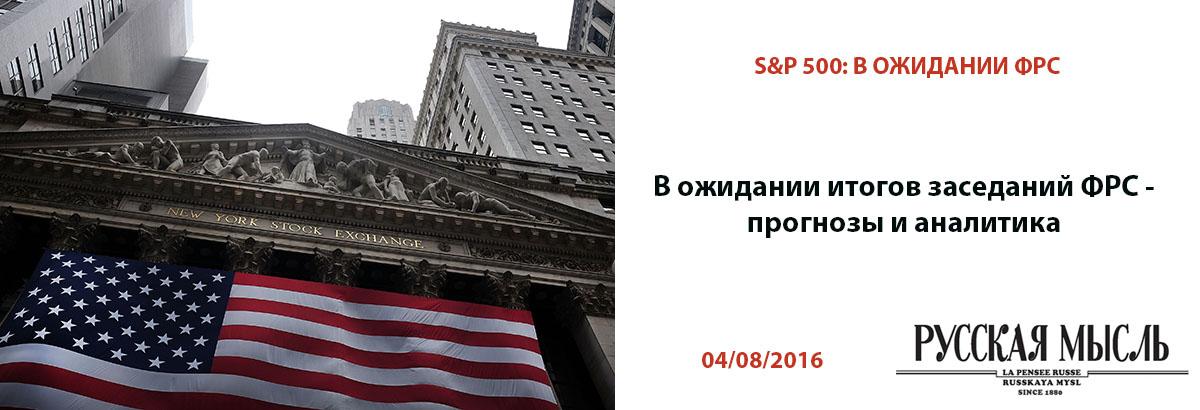 sip3_post