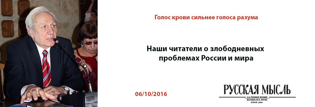 golod_post