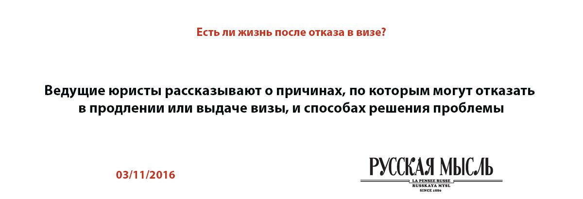visa_post