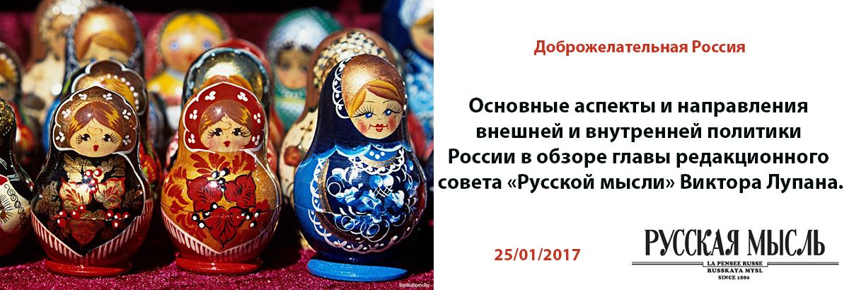 ru_post