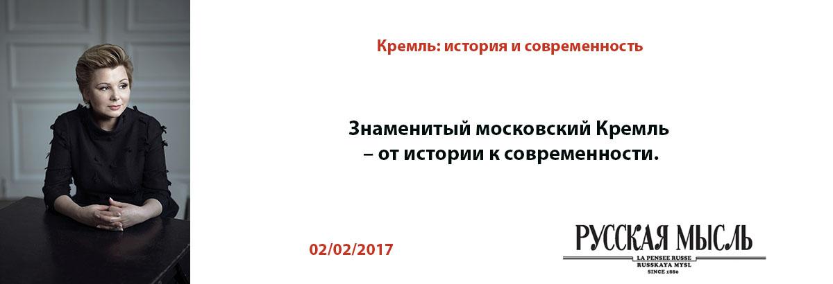 krem_post