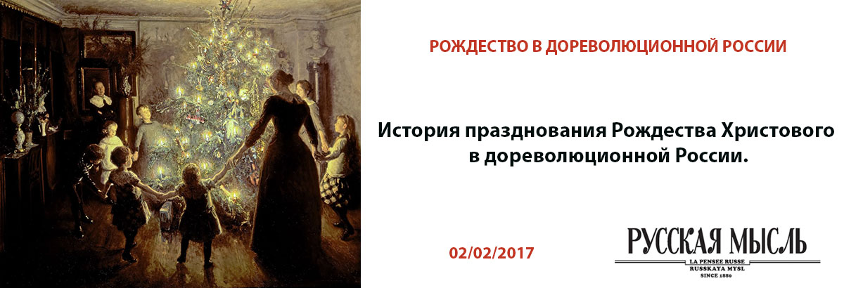 roj2_post