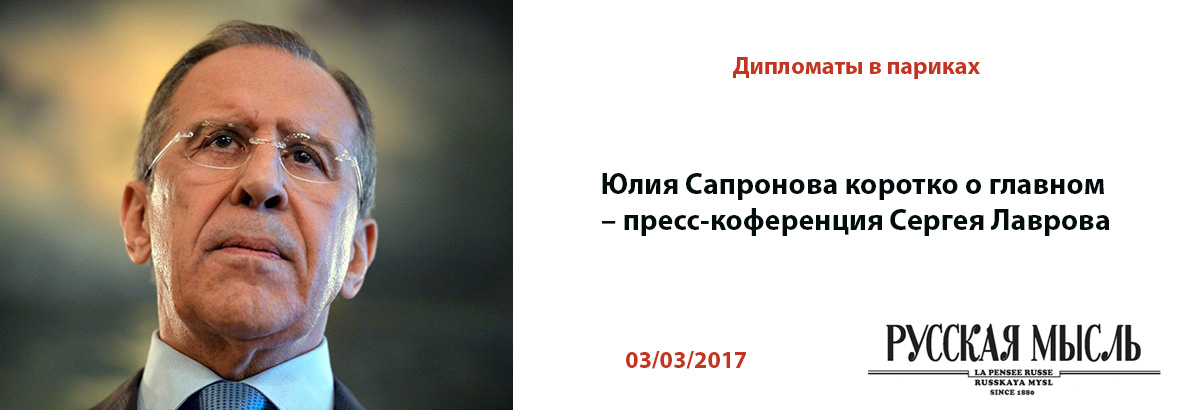 lavrov_post