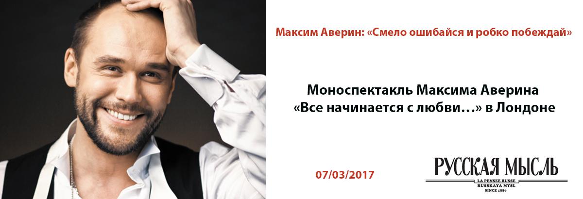 maav_post
