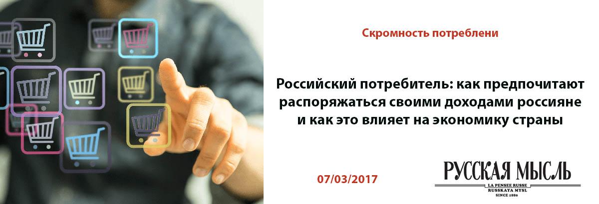 skr_post