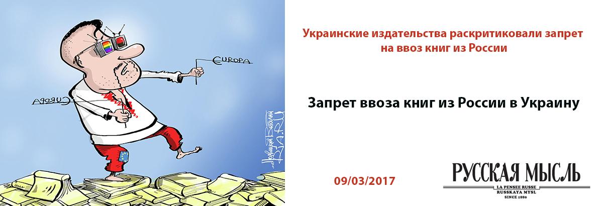 ukrop_post