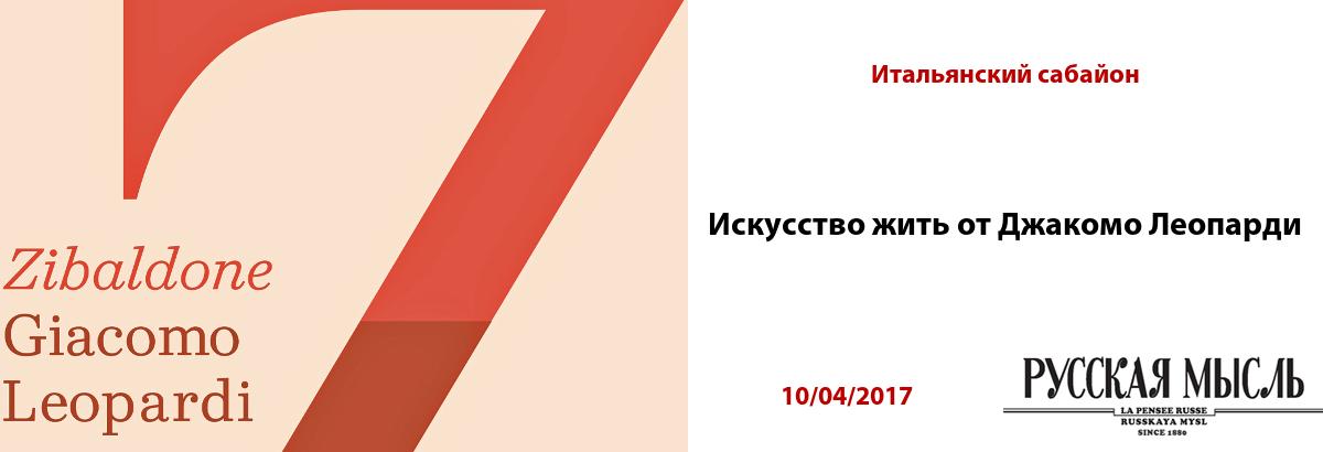 ziba_post