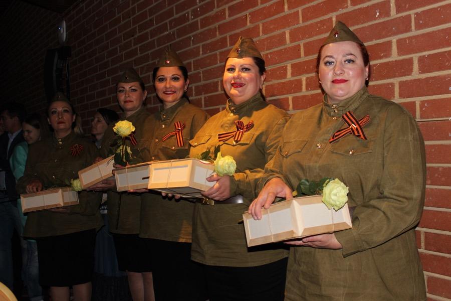 WW2 Commemoration Concert